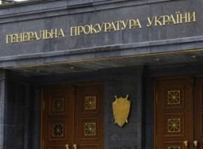 Сім'я заступника Генерального прокурора привласнила 140 гектарів державних водойм