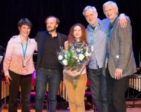 Украинка Анна Корсун победила на конкурсе композиторов в Голландии