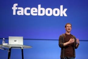 Facebook стане платним?