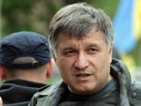Аваков хочет перевести батальон