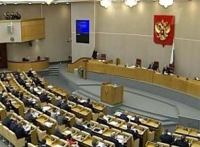 Бывшие регионалы и коммунисты отправились в гости в Госдуму РФ
