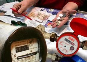 Украинцам еще трижды поднимут коммунальные тарифы