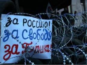 Сепаратисти 93 рази порушили режим перемир'я на Донбасі - МЗС України