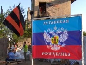 Боевики ЛНР пугают уехавших жителей конфискацией жилья