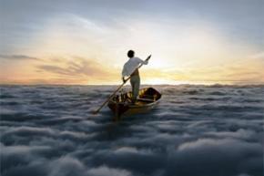 Pink Floyd представили обложку нового альбома