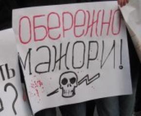 Одеські мажори, які рвуться до Верховної Ради, хочуть купити собі довідки про те, що воювали за Україну