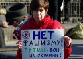75% украинцев негативно относятся к Путину, - опрос