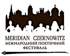 В Черновцах стартовал Международный поэтический фестиваль