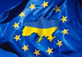 Верховная Рада и Европарламент синхронно ратифицировали Соглашение об ассоциации Украины и Евросоюза