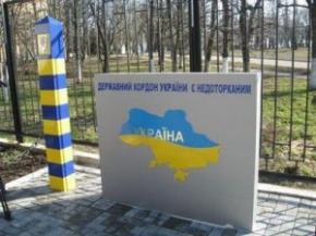 Россия угрожает Украине из-за строительства стены на границе