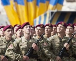 Украина начала процесс отказа от внеблокового статуса