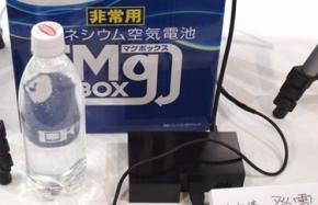 В Японії створили акумулятор, що працює на воді