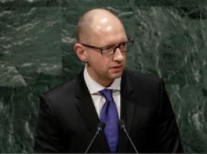 Яценюк розповів, коли Україна поверне Крим