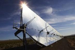 Ученые утверждают, что скоро Солнце станет основным источником энергии