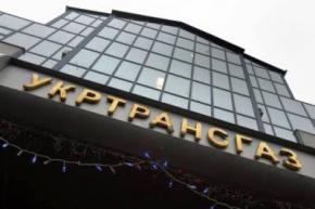Українська ГТС готова до опалювального сезону - Укртрансгаз