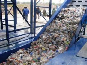 Немцы построят в Украине завод, где из мусора будут производить бензин