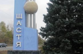 Військові зупинили атаку терористів і російської розвідки на Щастя, є втрати