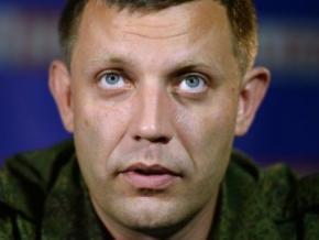 Готовимся к войне, - лидер боевиков ДНР