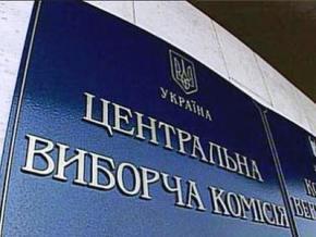 Евросоюз предупредил россиян о трудностях с получением шенгенских виз