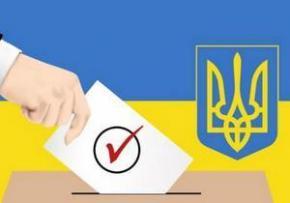4,6 млн українців не зможуть проголосувати на виборах 26-го жовтня