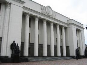 Українці оновили Раду на 56%
