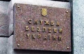 СБУ виявила арсенал боєприпасів в Павлограді, Харкові та Львові