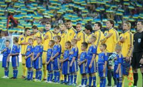 Сборная Украины вернулась в ТОП-20 футбольных команд мира
