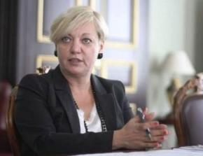 Українські банки будуть штрафувати за відмову продавати валюту