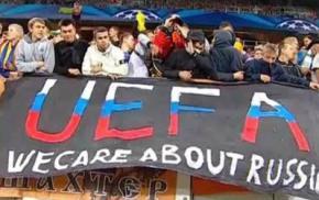 Ультрас українських клубів починають спільну акцію проти УЄФА
