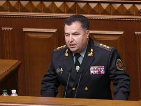 Верховна Рада звільнила Гелетея і призначила Полторака новим міністром оборони
