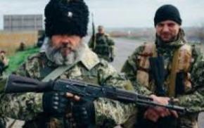 Російські козаки заявили про створення в Донбасі