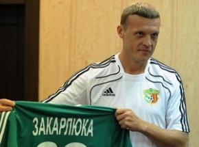 Погиб украинский футболист Сергей Закарлюка