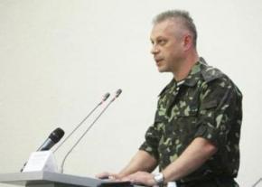 Росія стягує війська та БТРи із написом
