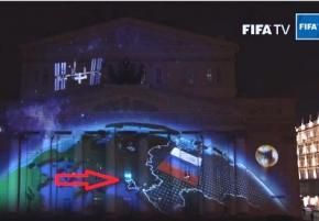 Во время презентации символики ЧМ-2018 ФИФА признала Крым российским?