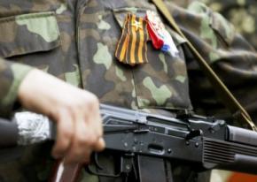 Бойовики ЛНР заявили, що мають ядерну зброю