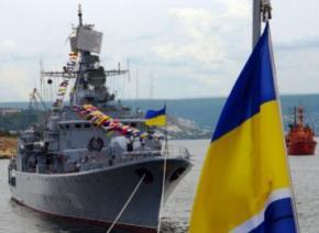 США обіцяють зробити Україну справжньою військово-морською державою
