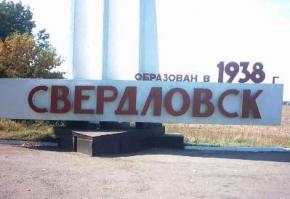 В Свердловске боевики из ЛНР расстреляли митингующих, требовавших зарплаты