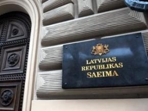 У Латвії закликали не видавати росіянам вид на проживання