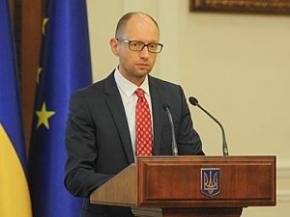 Яценюк запропонував Тимошенко, Ляшко і Садовому увійти до коаліції