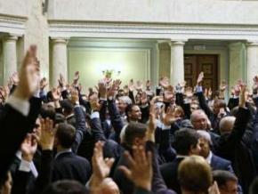 70 депутатов, голосовавших за
