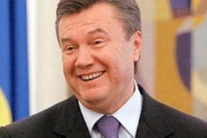 Янукович, Азаров и Пшонка получили от Путина российское гражданство