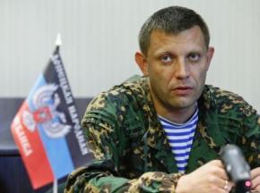 Будем забирать Славянск, Краматорск и Мариуполь, - представитель ДНР