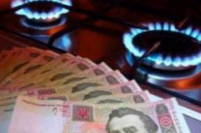 Завтра, 1 ноября, в Украине подорожает газ