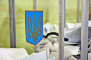 За виборами в Україні будуть стежити більше 2 тисяч іноземних спостерігачів