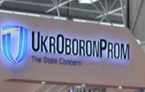 В Україні побудують сучасний завод з виробництва боєприпасів