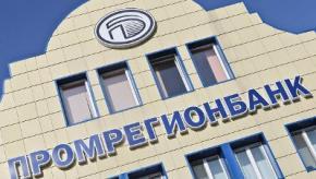 Російські банки тікають з окупованого Криму