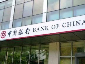 Китайские банки не собираются инвестировать в Россию
