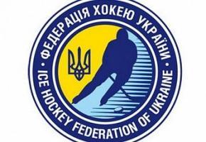 Для проведения хоккейного чемпионата Украины не хватает одной команды
