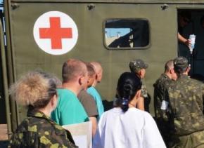Всі українські медики можуть стати військовозобов'язаними