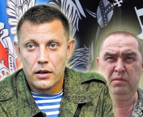 Боевики ДНР и ЛНР избрали себе главарей